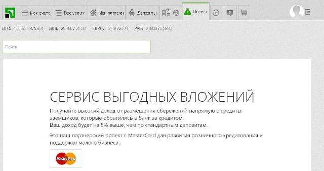 Резонанс кредит банк официальный сайт украина