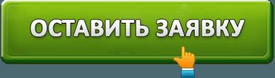Калькулятор кредита украина