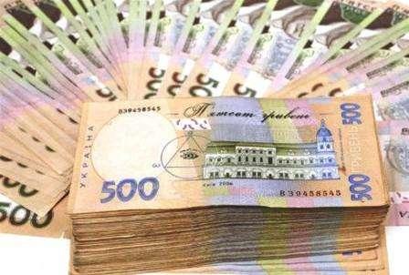 Средства в Украине можно получить любым способом. Все чаще популярными становятся микрокредитные компании,