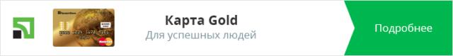 Приват Банк - первый живой банк в Украине