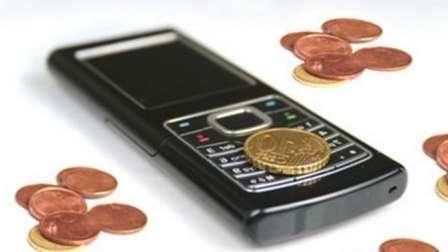 кредиты онлайн без телефона на телефон