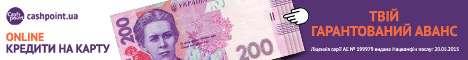 Cash Point предоставляет денежные ссуды для решения оперативных финансовых вопросов и реализации планов, требующих небольших, но мгновенных финансовых инвестиций