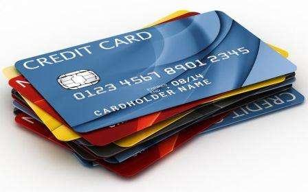 Получить кредитную карту в день обращения без справок в Украине