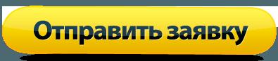 Заказать карту можно даже через интернет, перейдя на официальный сайт Альфа Барка Украина