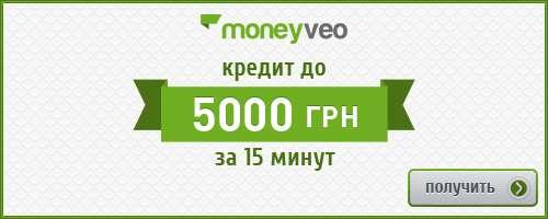 манивео кредит онлайн регистрация