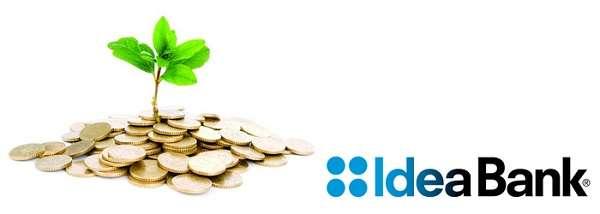 Займ оформляется в отделении банка после предварительной консультации кредитным менеджером.