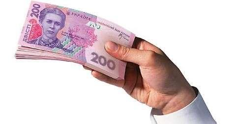 Деньги до зарплаты в Украине