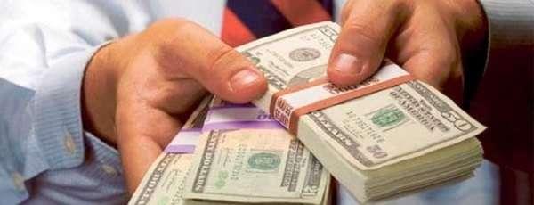 кредит онлайн на банковскую карту до зарплаты 2000 грн