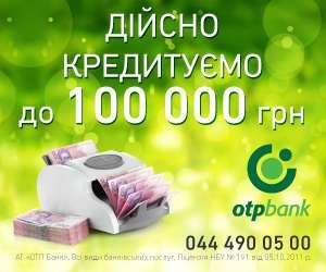 Интернет-банкинг с лидером финансовых услуг в Украине