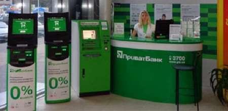 Платежные терминалы ПриватБанка принимают практически любые пластиковые карты и наличные