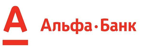 Основным направлением деятельности Альфа-Банка Киев для частных клиентов является кредитование