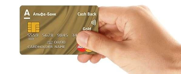 Если клиент потратил кредитные средства с карты, то на протяжении льготного периода,