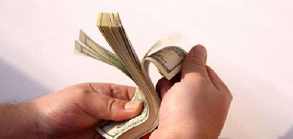 Для подачи заявления на получение денег до зарплаты на пластиковую карту, необходим