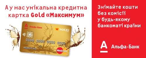 Как получить кредитную карту онлайн без справок и поручителей?