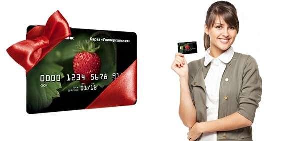 Кредитная карта позволяет хранить на ней собственные средства