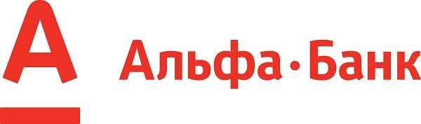 Альфа Банк Днепр, адреса отделений представлены в списке ниже, выручит даже без справки о доходах