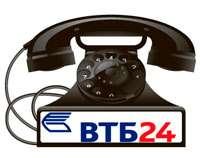 Бесплатная консультация предоставляется по телефону горячей линии: 0 800 50 77 60.