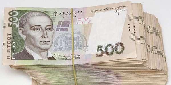 получить в Киеве кредит онлайн на карту без отказа