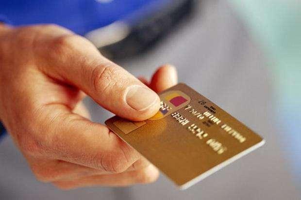 Кредитные карты: онлайн заявка в Украине