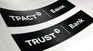 Траст Банк кредит наличными онлайн заявка Украина