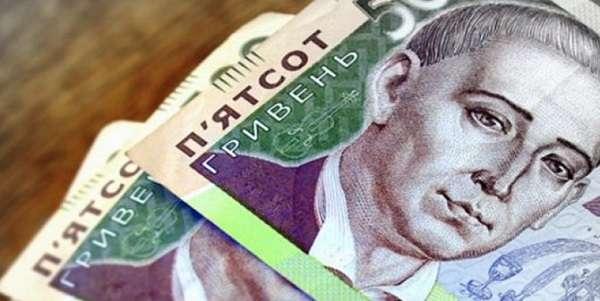 Как получить краткосрочный займ на 1000 гривен срочно?