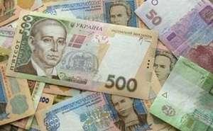 кредит на 9000 гривен