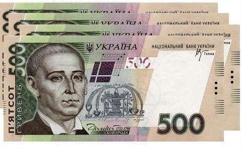 кредит на 2000 гривен