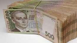 займ на 3000 гривен