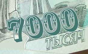 займ на 7000 гривен