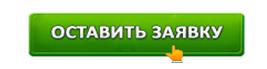 Получить финансовую помощь в My credit, кредит на карту онлайн срочно Украина