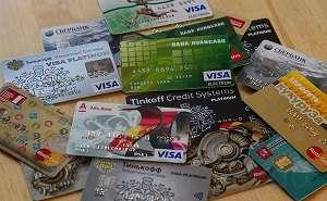 Список банков Киева, которые дают выгодные кредиты