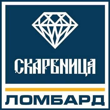 "Продажа комиссионной техники в ломбарде ""Скарбниця"""