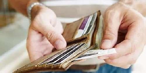 Мини кредиты в Киеве и области можно получить