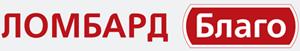 Ломбард Благо в Киеве: адреса отделений и телефон горячей линии