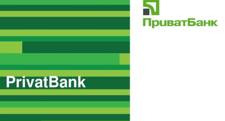 Кредиты от Приватбанка в Украине: условия получения, ставки, виды. kredutu.com.ua