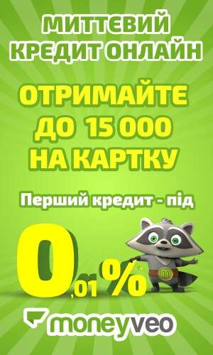 Манивэо - кредиты на карту онлайн под 0%